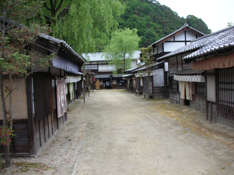 日光江戸村、江戸時代、古い ...